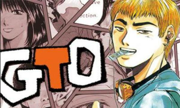【悲報】人気漫画『GTO』は僕のデビュー作のパクリ!と江川達也が証言…