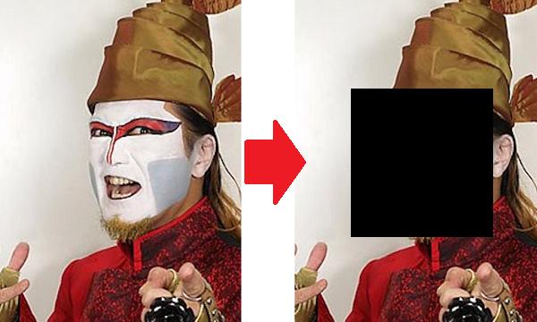 【驚愕】化粧してる人を「すっぴん」にするアプリをデーモン閣下に試した結果www