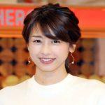 加藤綾子、あの大物お笑い芸人と結婚前提の交際報道が…