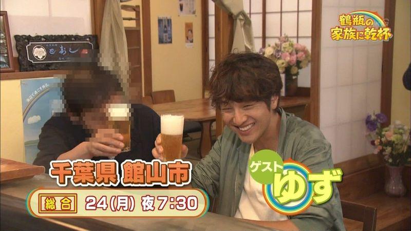 【画像】ゆず岩沢厚治、ガチでハゲすぎてファン絶叫