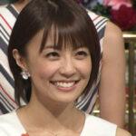 【大丈夫?!】小林麻耶さんブログに「ダウンです」