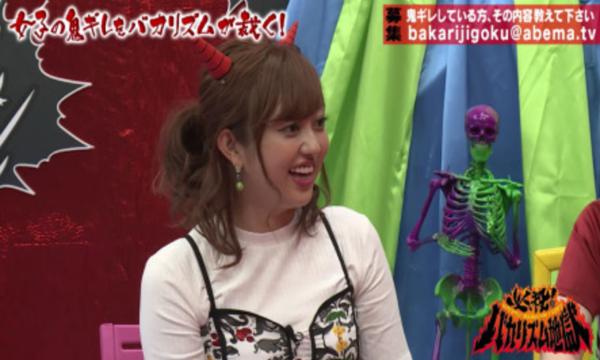 【画像】菊地亜美のMAX体重を告白!その時の写真がやばすぎ