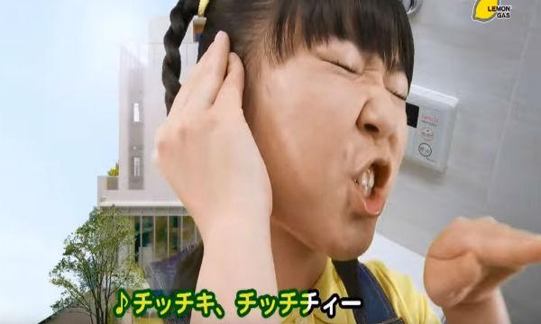 【動画】ラップ娘・小島あやめ、現在は日本一ダンサーになっていた!