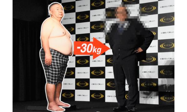 松村邦洋、30キロも減せて別人に!結果にコミットできてたww