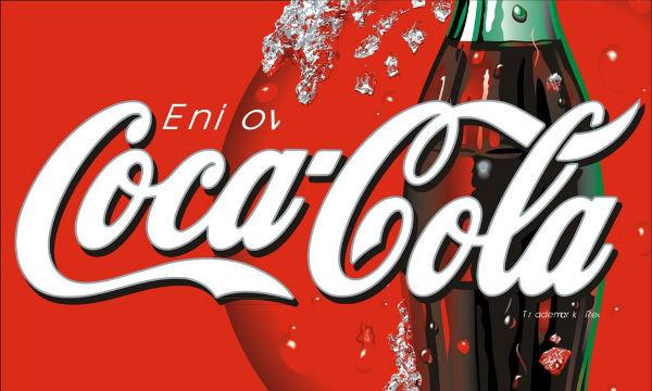 大人気コカコーラから禁断の新商品が発売!最強カフェインドリンクの正体とは