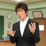 林先生が語る「キラキラネームと学力の関係性」東大生の名前は〇〇だったことが判明!!!