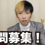 【悲報】Youtuberヒカル、VALU側と意見が食い違う