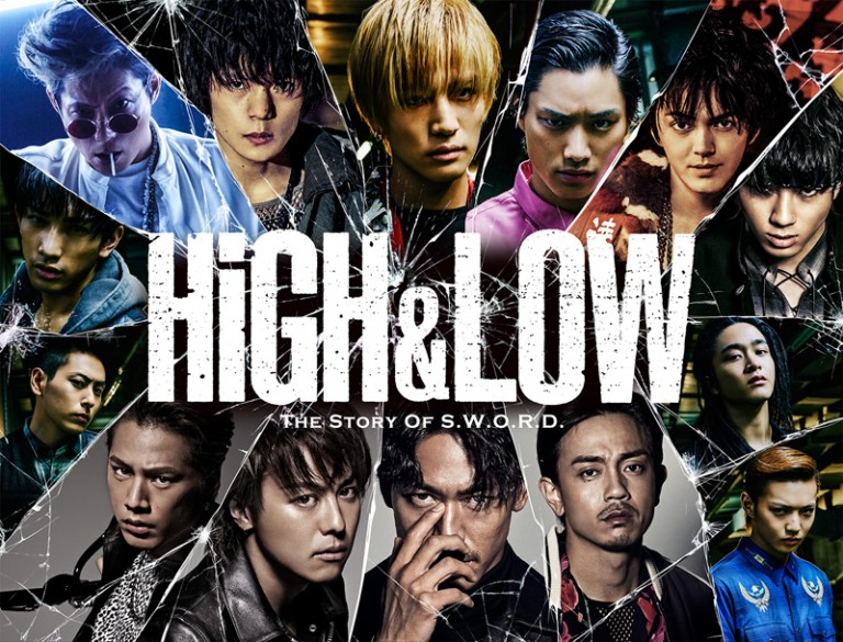 HiGH&LOW THE MOVIE 3