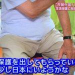 【悲報】移民を受け入れた群馬県大泉町、生活保護受給者の25%が外国人になってしまう…。