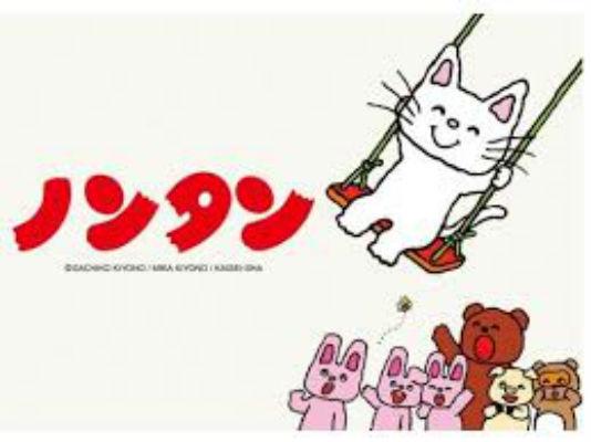 【閲覧注意】懐かしい白猫キャラクター「のんたん」の傷口がリアルすぎると話題に!!