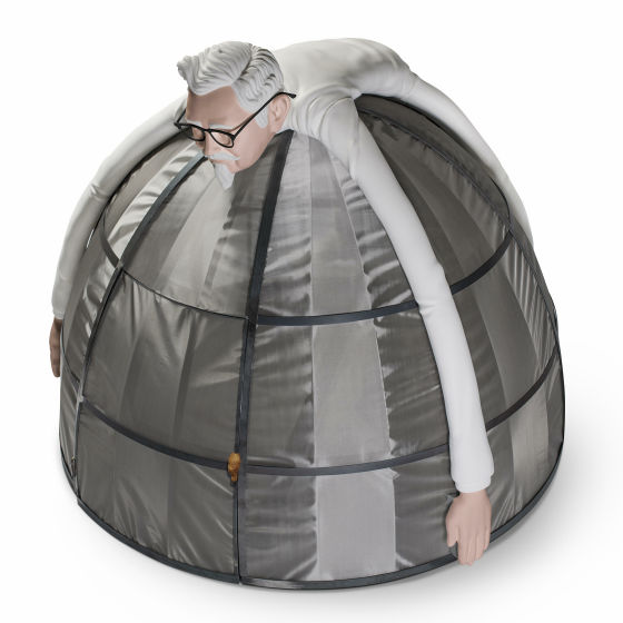 100万円超のカーネル・サンダースの「テント」が話題ww