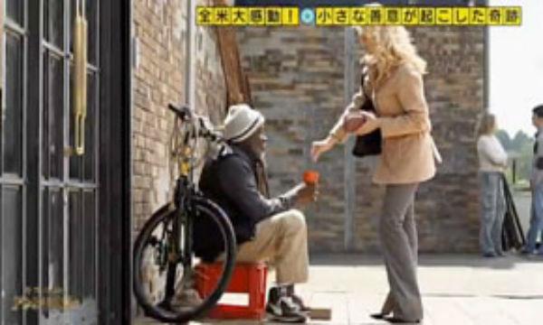 【実話】浮浪者に寄付した女性→その後いきなり女性が発狂!!その驚きの理由とは…?!