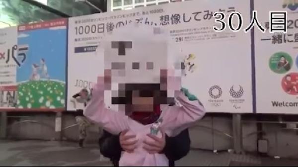 【フリーおっぱい】YouTuber女子高生が60人に胸を揉ませて炎上www