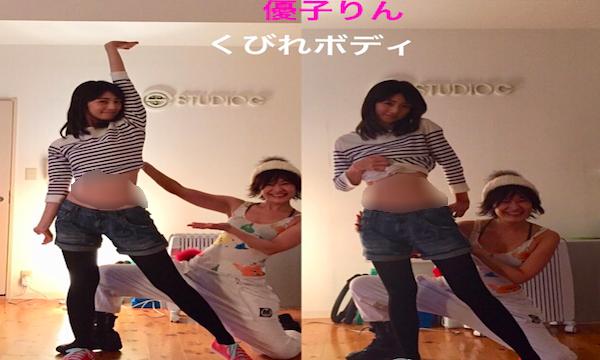 小倉優子のくびれの美腹筋に驚きので話題にw ※画像あり