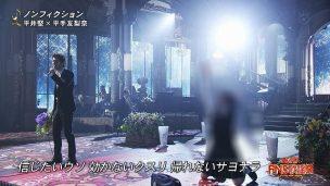 平井堅と平手友梨奈とのコラボでFNS歌謡祭で魅せたダンスがヤバすぎる話題にw