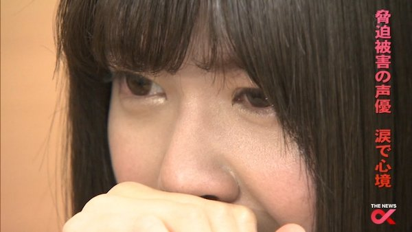 【怒り】声優の竹達彩奈ちゃん、ストーカー被害に号泣かわいそすぎる