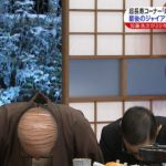 ナイナイ岡村「嫌なら見るな」批判殺到の末、謝罪wwww