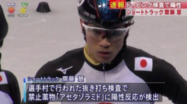 【平昌オリンピック】日本人選手にドーピング発覚!!海外の反応が…
