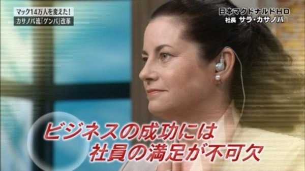 【朗報】日本マクドナルド、とうとう売り上げ好調となるwwww