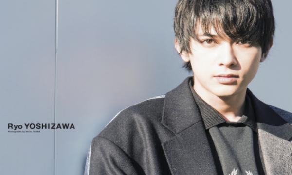 【女子失神】イケメン俳優、吉沢亮。学生時代のモテエピソードがすご過ぎる
