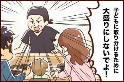 ラーメン 漫画