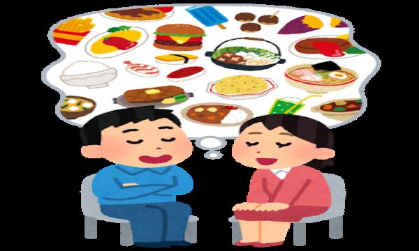 【意外】「卵」と「玉子」の違いって?その他食の雑学4選!!