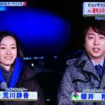 【悲報】嵐櫻井翔、平昌オリンピックのレポートが・・・