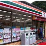 【悲報】日本のコンビニさん、本格的に客が減少しているもよう