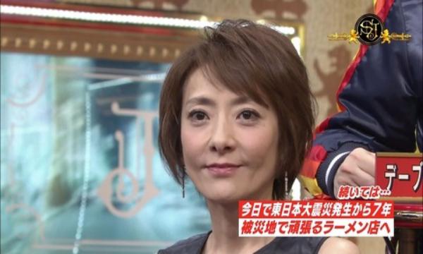 【悲報】西川史子、衝撃の激ヤセ!?病気ではないかとの疑いも・・・