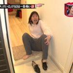 【水曜日のダウンタウンドッキリ】尼神インター誠子を擁護するツイッター女性たちww