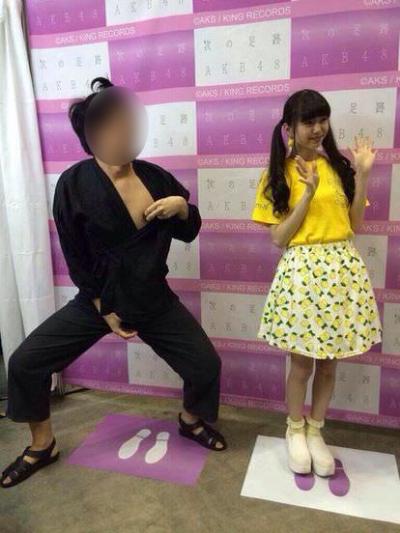 アイドル AKB48