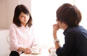 男女 会話