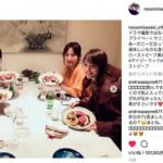 佐々木希さんの妊娠中の食事がヤバイと話題に・・・