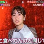 【元AKB48】永尾まりやの偏食がヤバ過ぎるww「牛脂」「アヒージョ」油まみれwwww