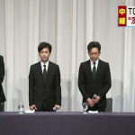 TOKIO・松岡「あなたは病気」山口メンバーに対して厳しい言葉