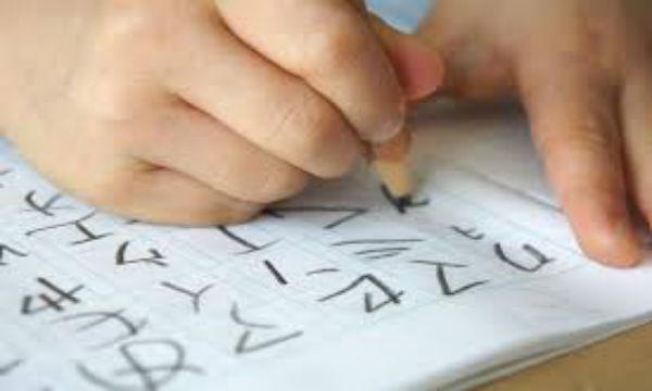 """簡単に字が上手くなるたった""""2つのコツ""""教えちゃいます!"""