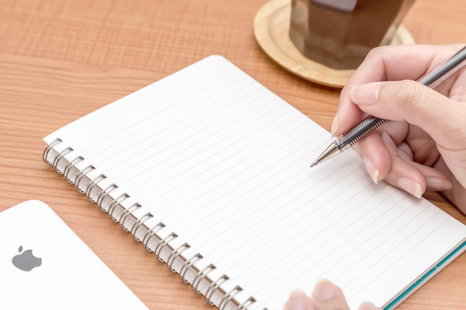 文章力が向上する!おすすめのライティング本5選!