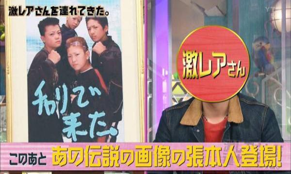 日本一有名なヤンキー画像「チャリで来た。」の成長した姿がコチラww