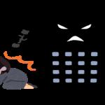 アニメ業界の闇…、クールジャパンに潜むブラック話が洒落にならないと話題に