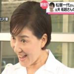 【不倫騒動】松居一代が書類送検!?船越英一郎と全面戦争か!?