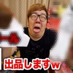 【YouTuber】HIKAKINが炎上!?動画を削除する事態に…