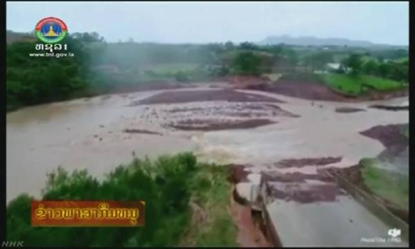 ラオスのダムが決壊し村が水没・・・数百人が行方不明か