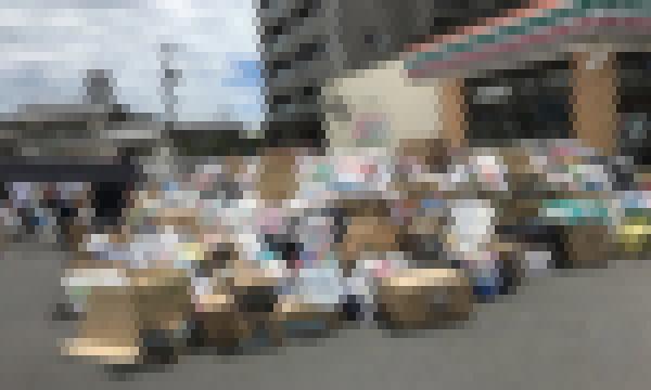 お笑いコンビ・千鳥のノブが炎上。地元岡山県に混乱を招いた結果…