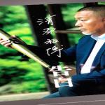 ダルビッシュ有さん清原和博に「誰がなんと言おうが応援」賛否両論