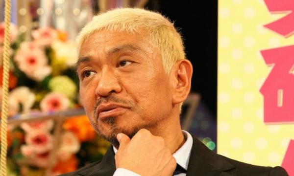 松本人志が『イッテQ!』のヤラセ報道に勇気ある発言!!視聴者共感の声