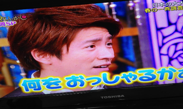 『月曜から夜ふかし』で若者が使わない関西弁が特集 死語扱いに視聴者反論「若い女性だけ」