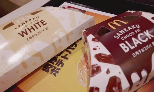 富山県学生、無料配布チョコパイを求めた結果→フェンス破壊、大学謝罪w w w w