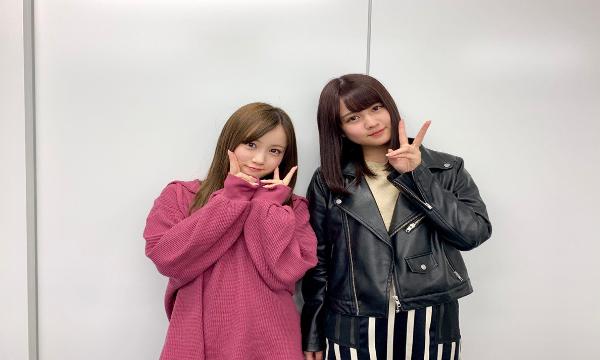 乃木坂46の中村麗乃がラジオで不適切発言!?ヤバ過ぎてリスナーから批判殺到・・・