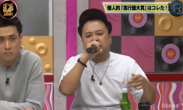 とろサーモン久保田