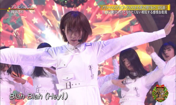 欅坂46が『CDTV』に出演 パーフォーマンス披露にいないはずの平手友梨奈の声・・・